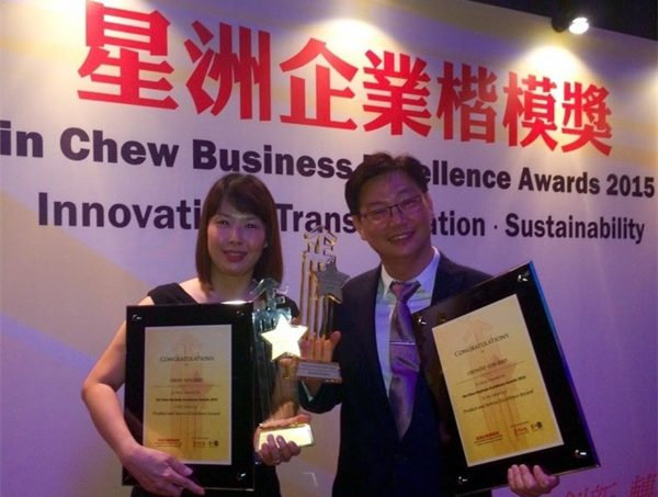Oriss Received Sin Chew Business Awards